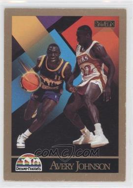 1990-91 Skybox #380 - Avery Johnson
