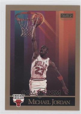 1990-91 Skybox #41 - Michael Jordan