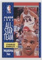 Charles Barkley