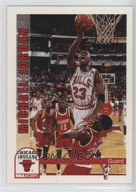 1992-93 NBA Hoops #30 - Michael Jordan