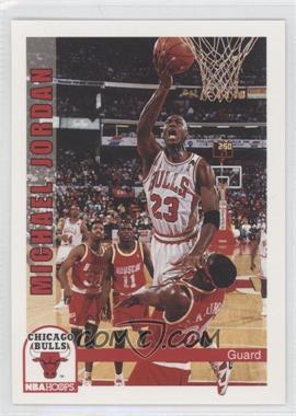 1992-93 NBA Hoops #30 - Michael Jordan
