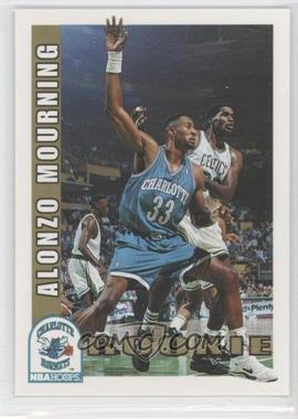 1992-93 NBA Hoops #361 - Alonzo Mourning