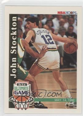 1992-93 NBA Hoops #SU1 - John Stockton