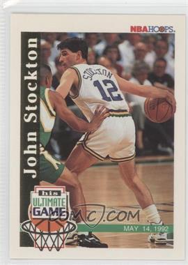 1992-93 NBA Hoops #SU1.1 - John Stockton (Base)