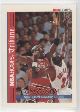 1992-93 NBA Hoops #TR1 - [Missing]