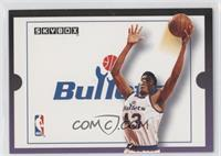 Washington Bullets Team (Pervis Ellison)