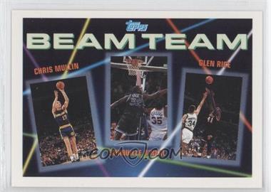 1992-93 Topps - Beam Team #7 - Chris Mullin, Shaquille O'Neal, Glen Rice