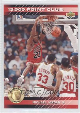 1992-93 Upper Deck 15,000 Point Team #PC4 - Michael Jordan