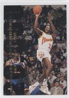 Dominique Wilkins, Michael Jordan