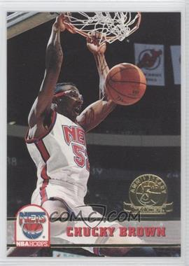 1993-94 NBA Hoops 5th Anniversary #139 - Clarence Brookins