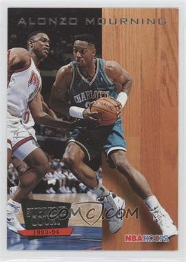 1993-94 NBA Hoops Supreme Court #SC7 - Alonzo Mourning