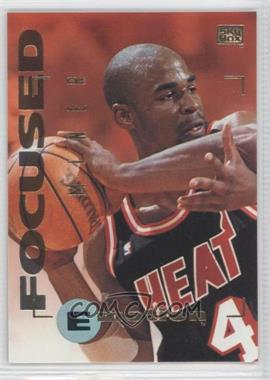 1994-95 Skybox Emotion #49 - Harold Miner