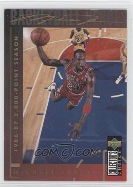 1994-95 Upper Deck Collector's Choice International [???] #216 - Michael Jordan