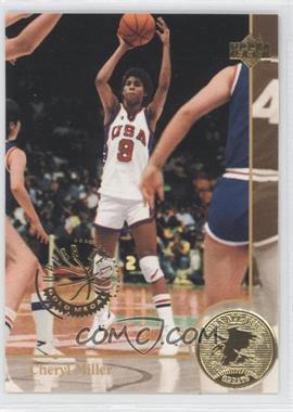 1994 Upper Deck USA Basketball Gold Medal #89 - Chris Mills