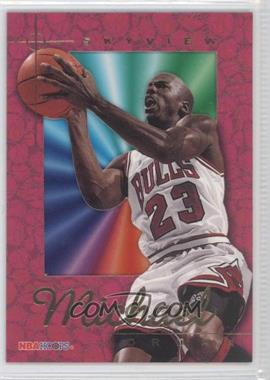 1995-96 NBA Hoops Skyview #SV1 - Michael Jordan