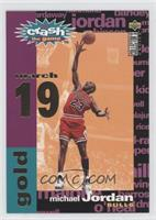 Michael Jordan (March 19)