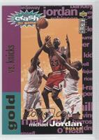 Michael Jordan (vs. Knicks)