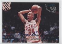 Gene Banks