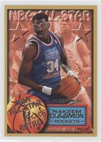NBA All-Star Retro - Hakeem Olajuwon