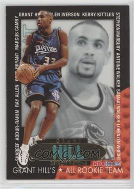 1996-97 NBA Hoops - Grant Hill's All Rookie Team #5 - Grant Hill