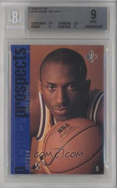 1996-97 SP #134 - Kobe Bryant [BGS9]