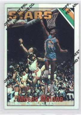 1996-97 Topps Finest Reprints Refractor #27 - Moses Malone