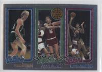 Magic Johnson, Julius Erving, Larry Bird
