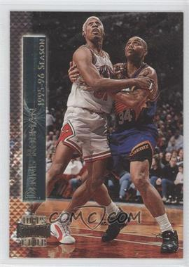 1996-97 Topps Stadium Club Shining Moment #SM 9 - Dennis Rodman