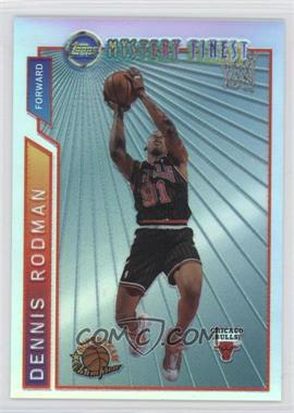 1996-97 Topps Super Team Champions NBA Finals Refractor #M7 - Dennis Rodman