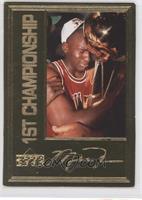 Michael Jordan (1st Championship) /10000
