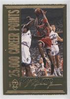 Michael Jordan (25,000 career points) /10000