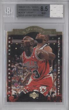 1996-97 Upper Deck Collector's Choice - A Cut Above: The Jordan Years #CA3 - Michael Jordan [BGS8.5]