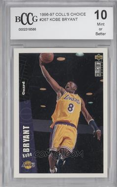 1996-97 Upper Deck Collector's Choice - [Base] #267 - Kobe Bryant [ENCASED]