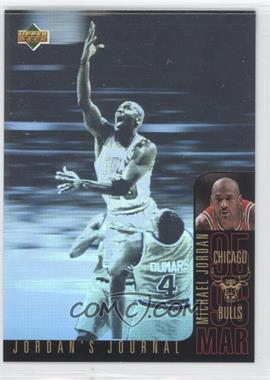 1996-97 Upper Deck Collector's Choice International Jordan's Journal Spanish #J5 - Michael Jordan