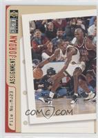 Assignment: Jordan - Gary Payton, Michael Jordan