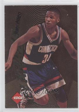 1996 Edge Key Kraze Gold #2 - Ray Allen /1000
