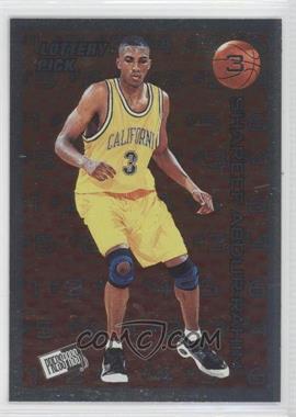 1996 Press Pass - Lottery Pick #L3 - Shareef Abdur-Rahim