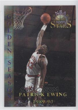 1996 Topps Stars Atomic Refractor #66 - Patrick Ewing