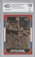 Michael Jordan 1986-87 (Color Border) [ENCASED]