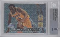 Kobe Bryant /250 [BGS9]