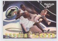 Allen Iverson bronze