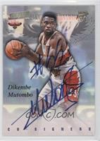 Dikembe Mutombo, Ron Mercer