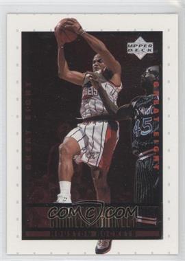 1997-98 Upper Deck Great Eight #G1 - Charles Barkley /800