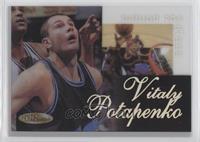 Vitaly Potapenko