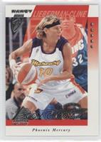 Nancy Lieberman-Cline