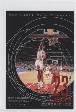 1997 Upper Deck 23 Nights The Jordan Experience - [Base] #16 - Michael Jordan