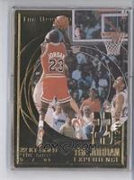 Michael Jordan The Shot /23000
