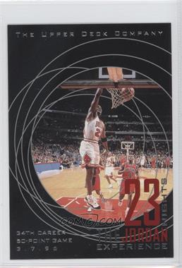 1997 Upper Deck 23 Nights The Jordan Experience #16 - Michael Jordan
