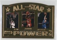 All-Star Power /5000