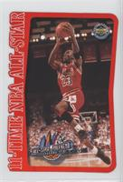 Michael Jordan (11-Time NBA All-Star) /5000